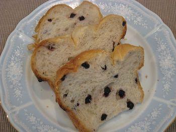 11月20日朝のパン3.jpg