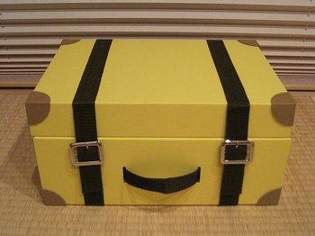 黄色いトランク.jpg